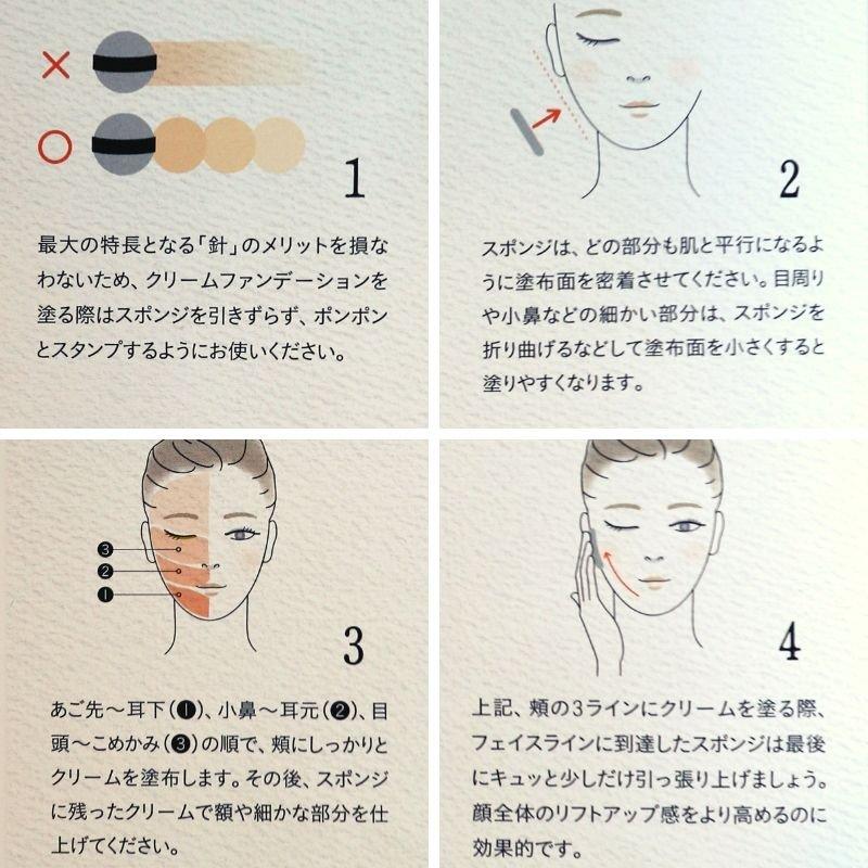 【サロン受取り専用】針美容コスメ|V3 exciting foundation|ファンデーション|アンチエイジング|肌の免疫力アップのイメージその3