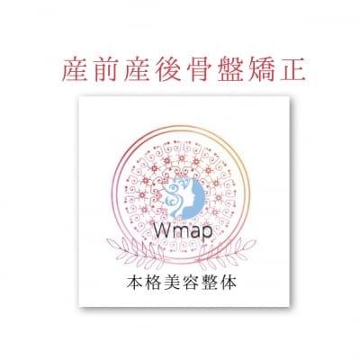 産前産後・マタニティ骨盤矯正 WEBチケット♪新宿美容整体【Wmap整体】