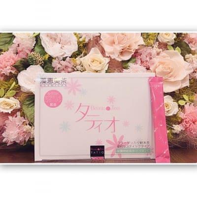 〜タティオ〜【玄米茶】女性に必須!奇跡の成分【グルタチオン!】ビタミンC含有量たっぷり美容茶
