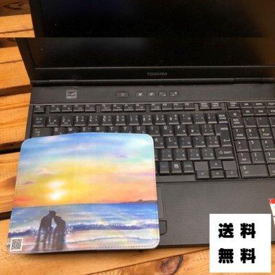オーダーメイド★多機種対応スライド式マルチスマホケース