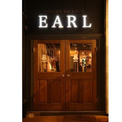 【EARL】《紹介》《割引》注)表記上の料金(税込330円)はかかりません。ポイント(10ポイント)も対象外となります