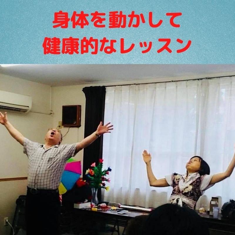 元気が出るマジック教室 |パントマイムマジック 笑太夢マジックのイメージその2