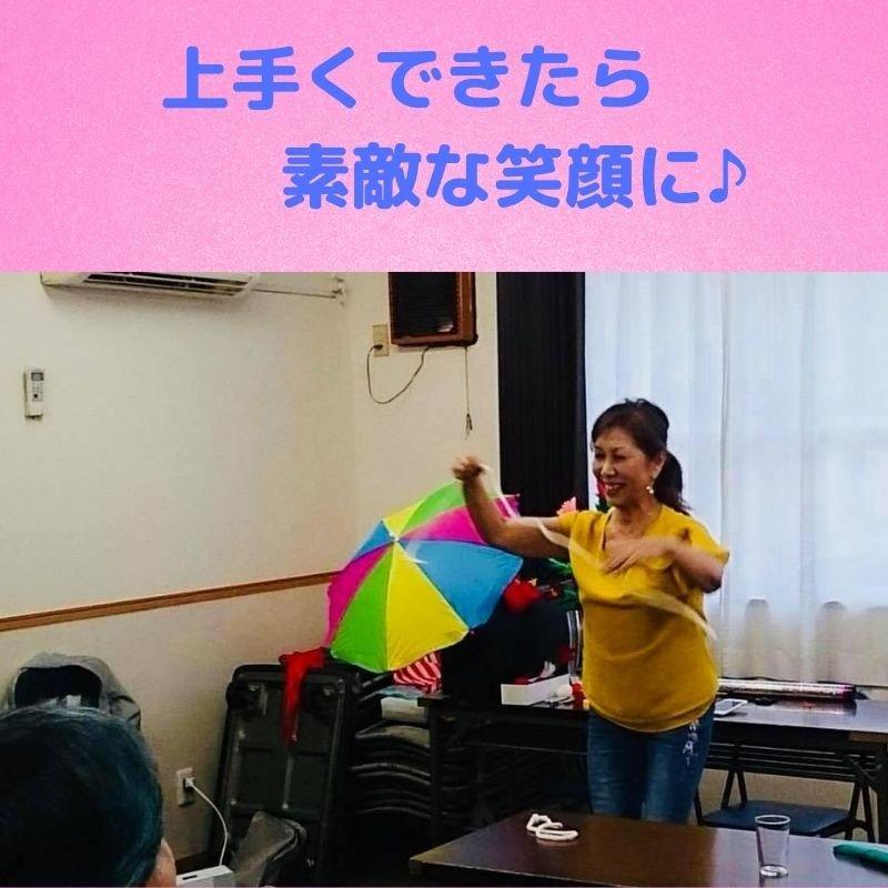 元気が出るマジック教室 |パントマイムマジック 笑太夢マジックのイメージその5