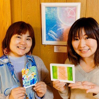 1月申込限定❗️新春お年玉コラボ企画 【60分龍神カードxアクリルアート...