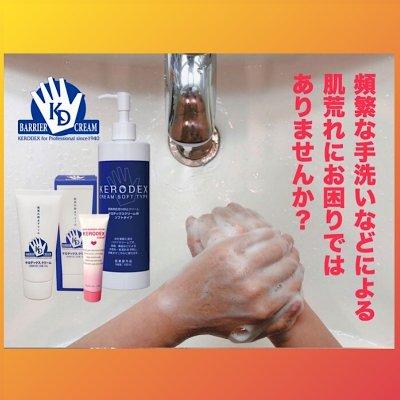 【医療従事者・食品衛生関連の方専用】 消毒液や手洗い、マスクと頬の...
