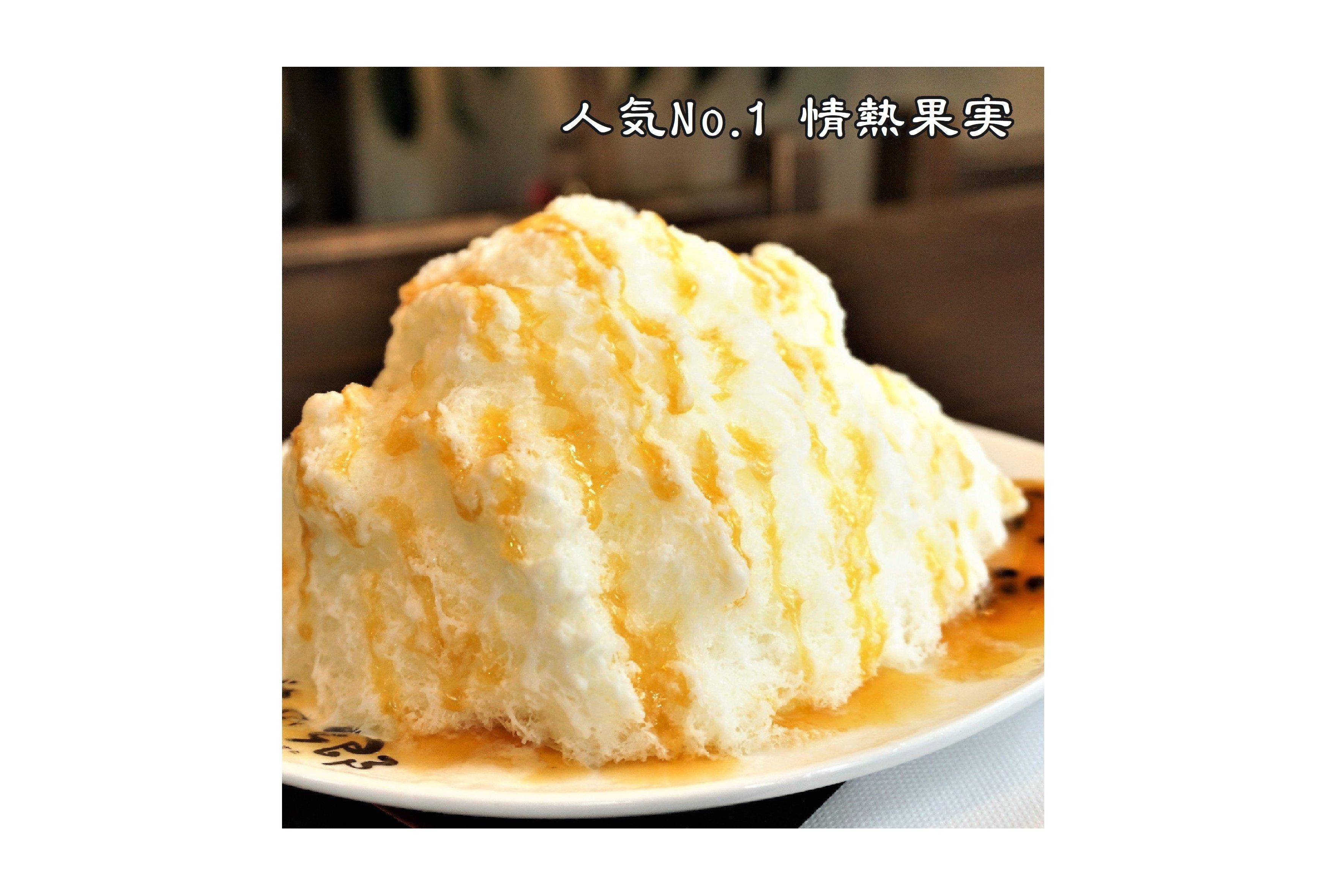 【現地払い専用】雪花冰・ドリンク・花焼きセット/1,200円のイメージその3