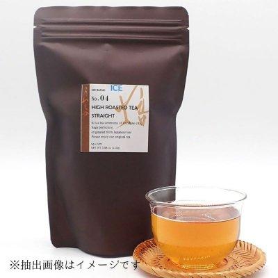 【佐賀・嬉野茶】温冷両用水出しパックほうじ茶 5g×22P 1袋