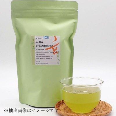 【佐賀・嬉野茶】温冷両用水出しパック玉露入り玄米茶 5g×22P 5袋