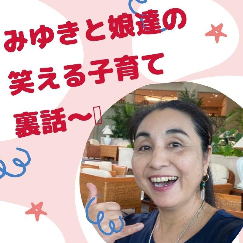 3/19親子コラボお話会のイメージその2