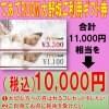 てあてROOM大野城 ギフト券【11,000円相当】