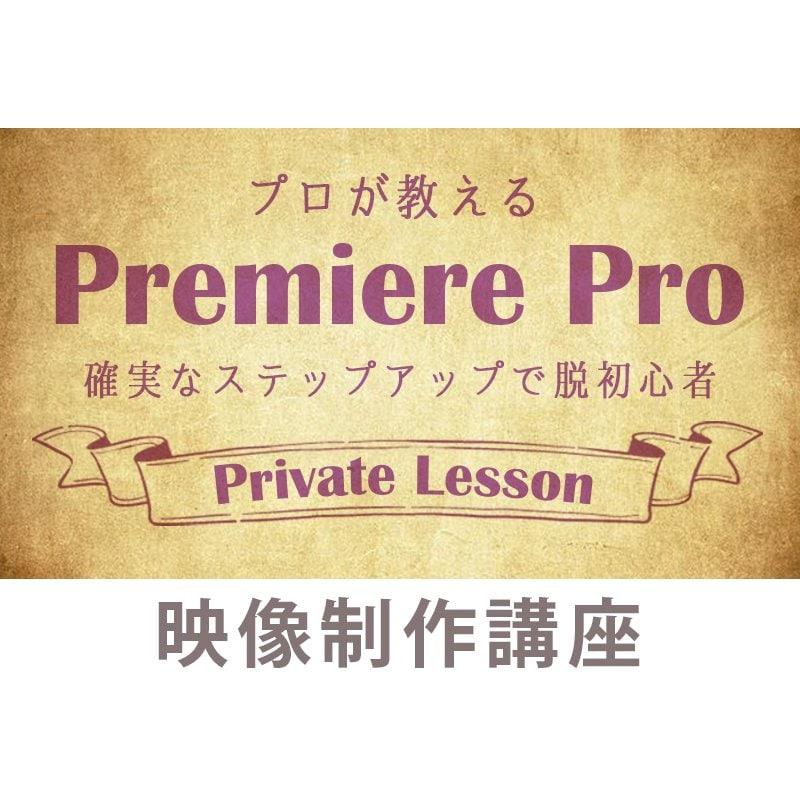 映像制作|福岡|鹿児島|ステキメーカー【ワークショップ】映像制作マンツーマン講座(60分×全3回コース)のイメージその1