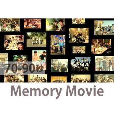 映像制作|福岡|鹿児島|ステキメーカー【映像商品】サークル・部活・学生「思い出ムービーLong」