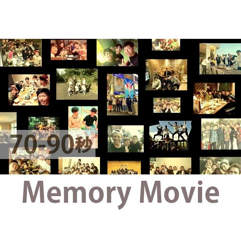 映像制作|福岡|鹿児島|ステキメーカー【映像商品】サークル・部活・学生「思い出ムービーLong」のイメージその1