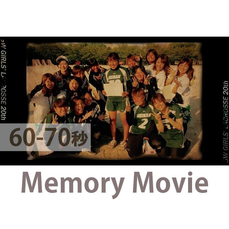 映像制作|福岡|鹿児島|ステキメーカー【映像商品】サークル・部活・学生「思い出ムービー」のイメージその1