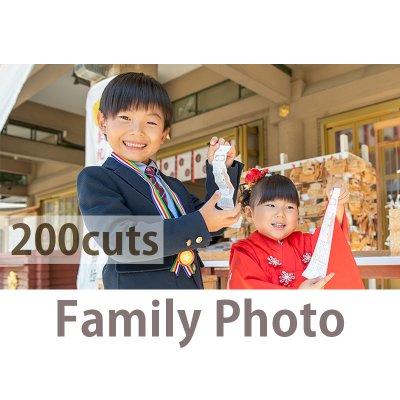 映像制作|福岡|鹿児島|ステキメーカー【写真商品】節句・七五三「平日限定ロケ写真撮影プラチナ」