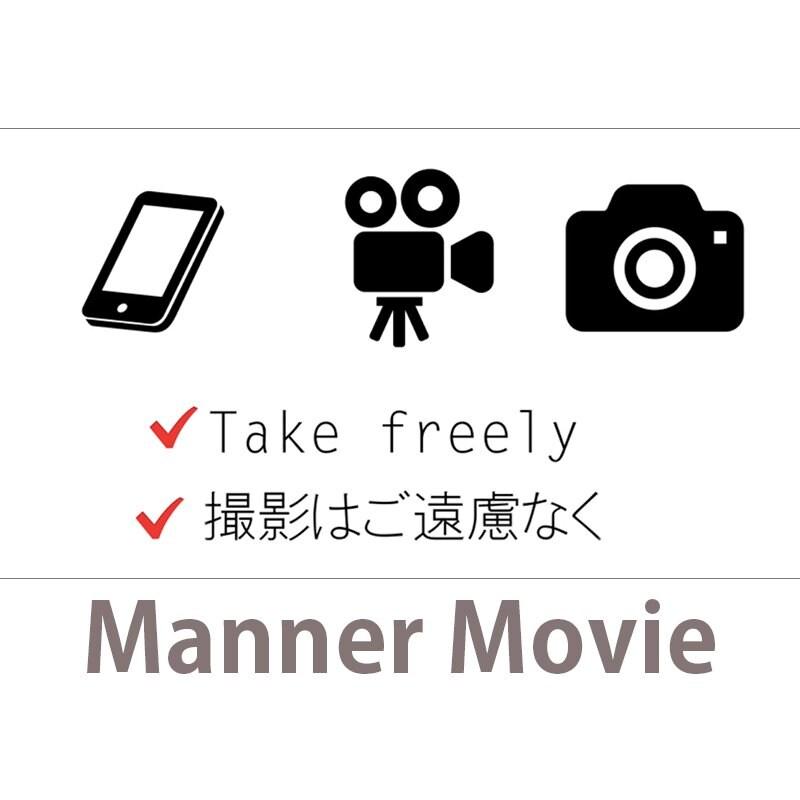映像制作|福岡|鹿児島|ステキメーカー【映像商品】結婚式「マナー映像」のイメージその1