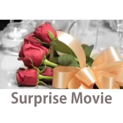 映像制作|福岡|鹿児島|ステキメーカー【映像商品】結婚式・誕生日・記念日・プロポーズ「サプライズ映像」