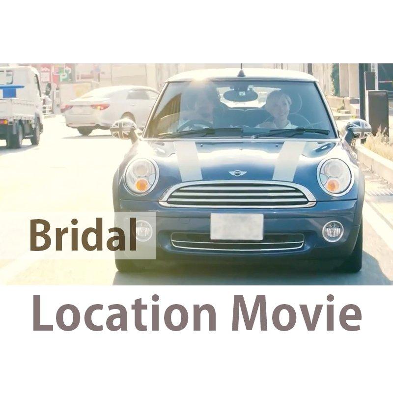 映像制作|福岡|鹿児島|ステキメーカー【映像商品】結婚式「平日限定ロケ動画撮影」のイメージその1