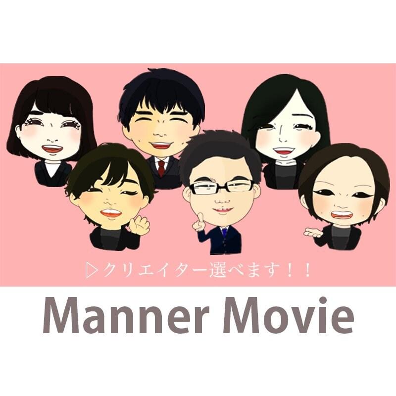 映像制作|福岡|鹿児島|ステキメーカー【映像商品】結婚式「マナー映像」のイメージその2