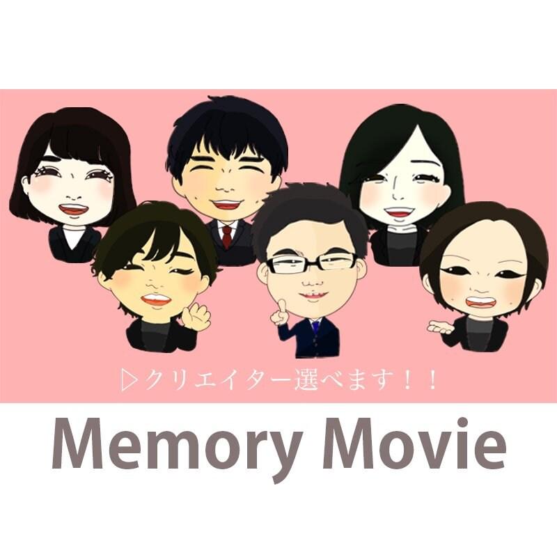 映像制作|福岡|鹿児島|ステキメーカー【映像商品】サークル・部活・学生「思い出ムービーLong」のイメージその2