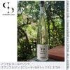 Natural GIN ナチュラルジン ALC 0.00% 「Beauty&Detox」 20倍希釈 375㎖