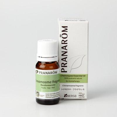 シナモスマ・フラグランス 10ml【プラナロム精油】