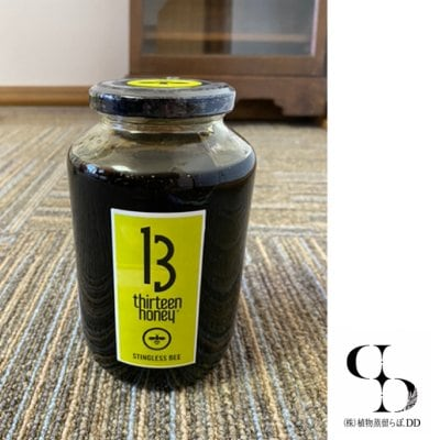 N様限定 13ハニー*スティングレス -13Honey(thirteen honey)-Stingless honey 850g
