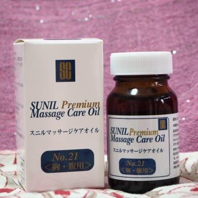胸腹用スニルマッサージケアオイルプレミアムNo.21