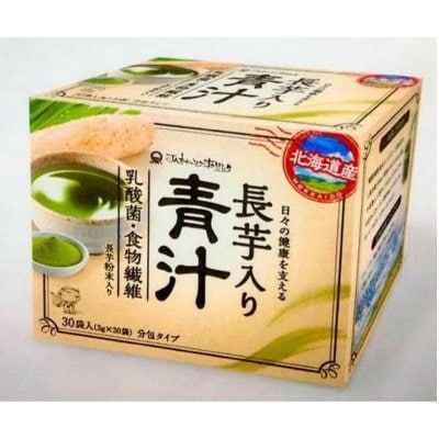 長芋入り青汁 北海道産長芋使用 3g×30包 【JAオホーツク網走特産...