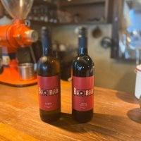 バオバブオリジナルワイン赤・白
