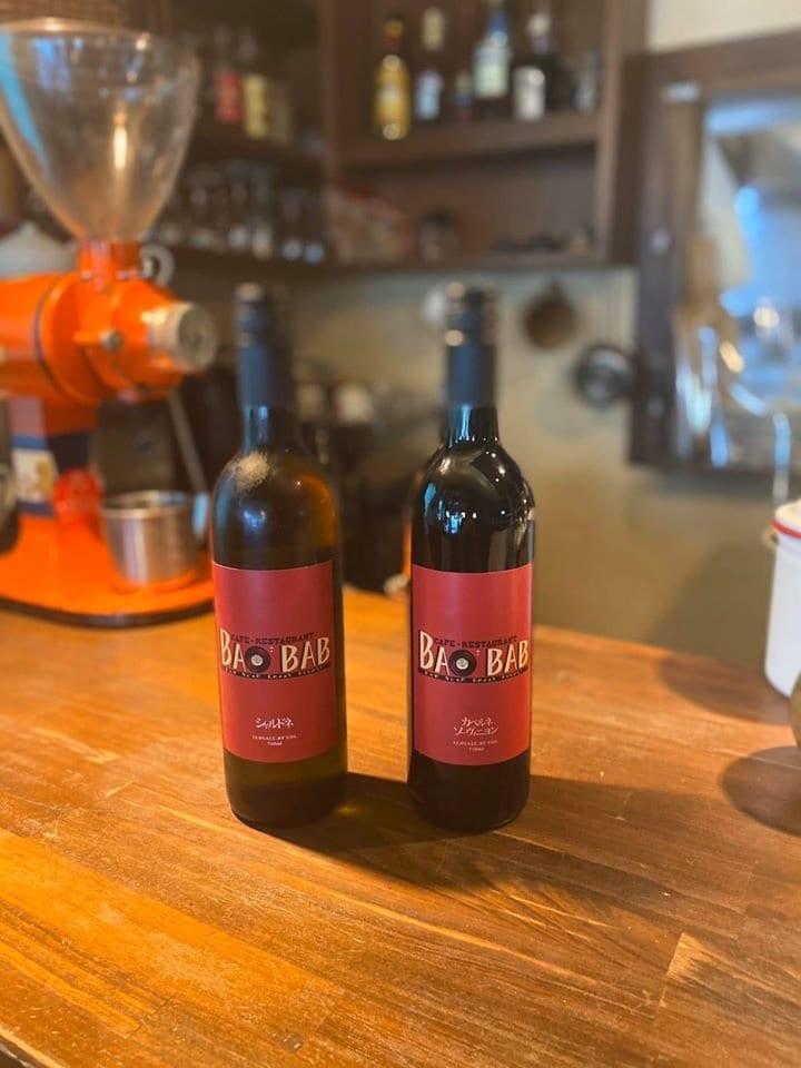 【店頭受け渡し用】バオバブオリジナルワイン赤・白のイメージその1