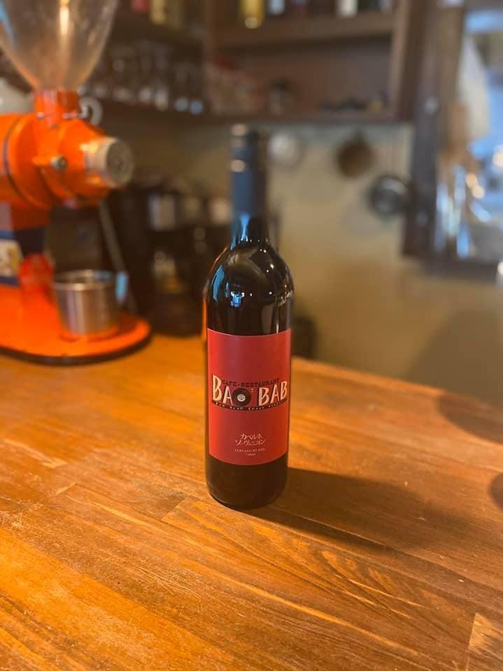 【店頭受け渡し用】バオバブオリジナルワイン赤・白のイメージその2