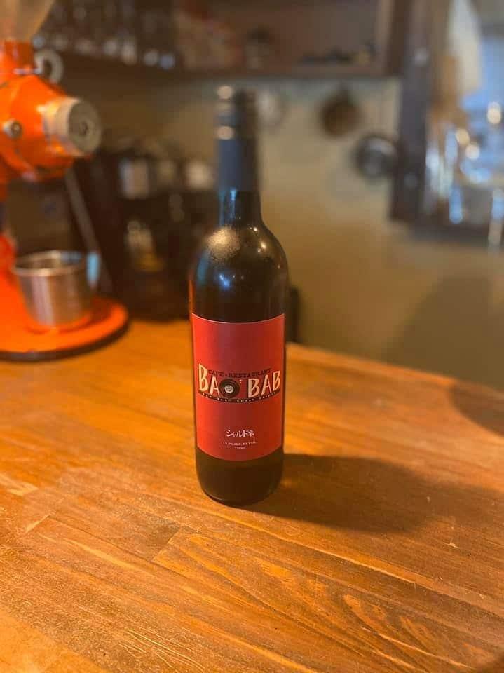 【店頭受け渡し用】バオバブオリジナルワイン赤・白のイメージその3