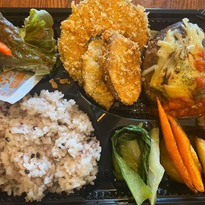 【店頭受け渡し専用】お弁当(ハンバーグ&野菜フライ)