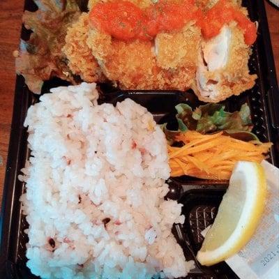 【店頭受け渡し専用】お弁当(チキンカツ)