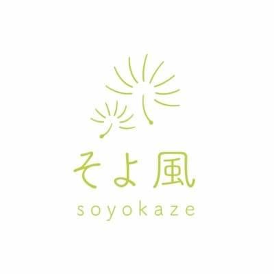 【スタッフ2名】1時間7700円