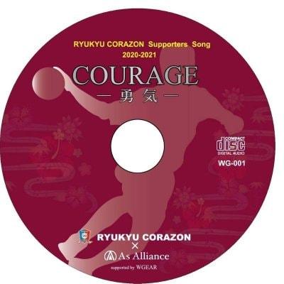 琉球コラソン応援ソングハンドボール(小中高生 応援活動)CD RYKYU CORAZON Supporte's Song