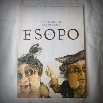 造形絵本[ESOPO イソポ]イソップの生涯の物語   天草本伊曽保物語より