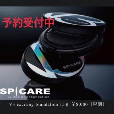 大人気!!V3 exciting foundation SPICARE