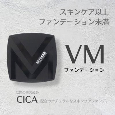 高ポイント!!VM EXCITING FOUNDATION