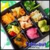 (現地払い専用)テイククアウト惣菜【お野菜9種盛り弁当】