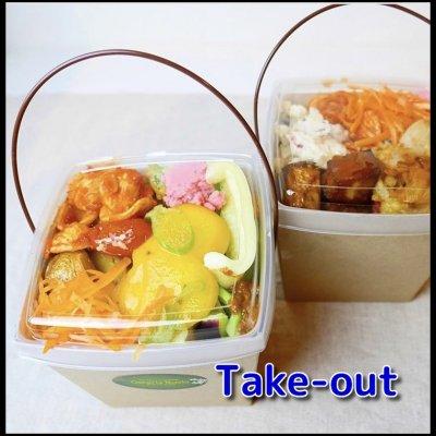 (現地払い専用)テイクアウト惣菜【野菜とショートパスタのランチBOX】