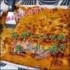 【オオイタリアン/季節の野菜入り】エミリアロマーニャ風ラザーニャ(ラザニア)のオーブン焼き|電子レンジ対応パック入り