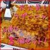 【人気No1】エミリアロマーニャ風ラザーニャ(ラザニア)のオーブン焼き|電子レンジ対応パック3個セット