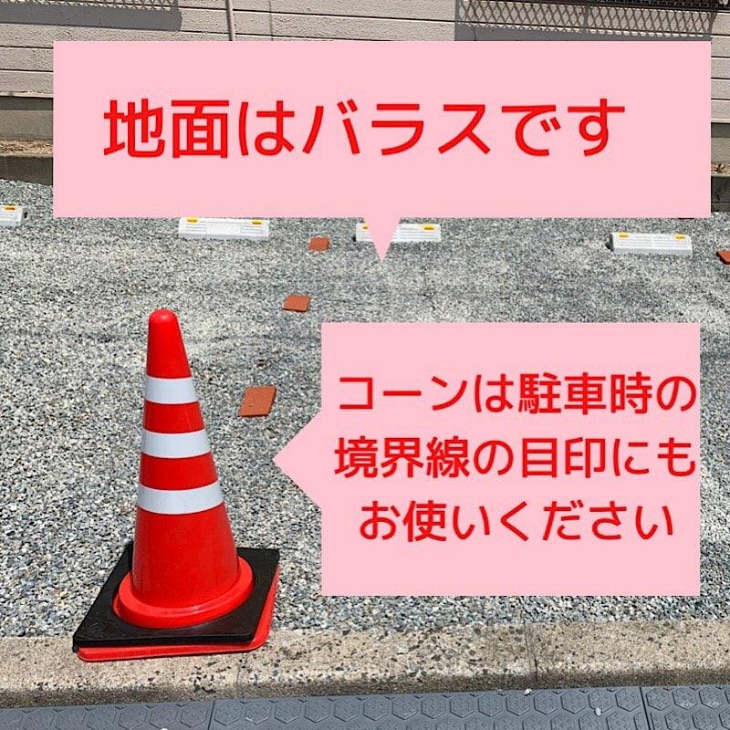 姫路バイタリティパーキング A 【平日(月〜金)月極支払い専用】のイメージその2