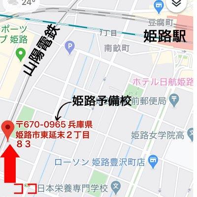 姫路バイタリティパーキング B 【土日 1日貸し支払い専用】