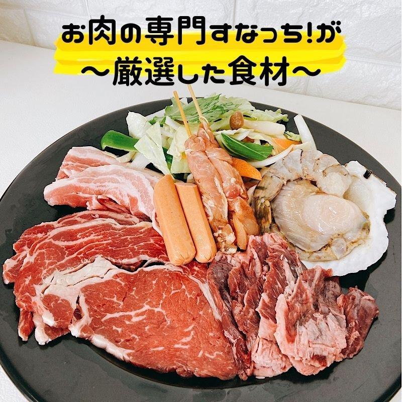 食材も飲み物も付いてくる♪手ぶらDE BBQ よいなプラン☆宿泊者向けオプションチケット☆のイメージその4