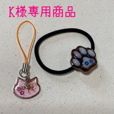 レジンネコセット(K様専用商品)