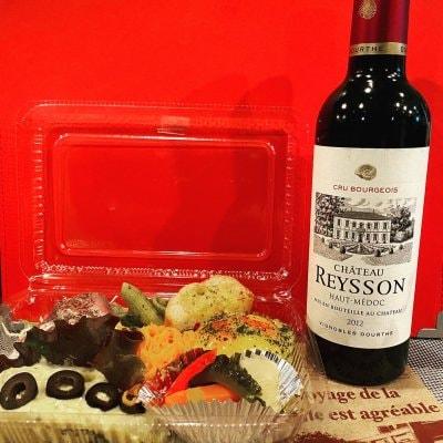 コロナ応援テイクアウト専用「フルーヴァン」オードブルとワインのハーフボトルセット・シャトーレイソン(ボルドー)