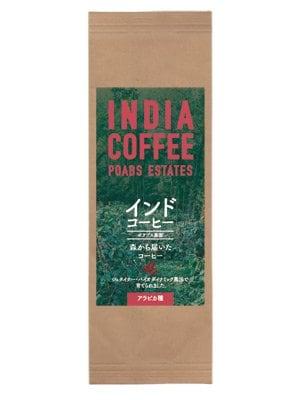 焙煎粉200gオーガニック・コーヒー【インド】(ポアブス農園)